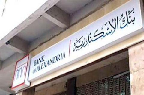 La BEI accorde 23,3 millions $ à Bank of Alexandria pour financer des PME en Egypte